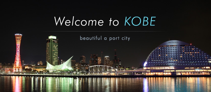 Welcome to KOBE / beautiful a port city